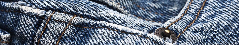 denim-texture-banner
