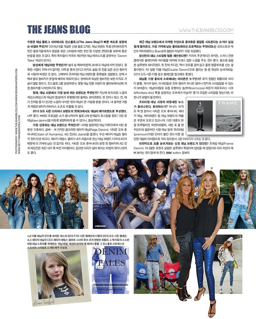 jeansblog-marie-claire-magazine
